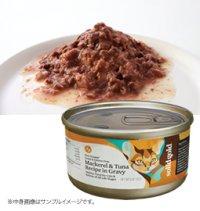 画像1: ソリッドゴールド サバ&ツナ缶 85g