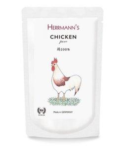 画像1: ヘルマン ピュア・チキン 120g ドイツ産有機鶏肉100% (1)